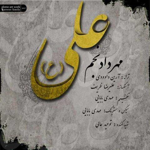 دانلود آهنگ مهرداد نجم به نام علی