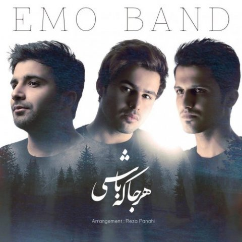 دانلود آهنگ Emo Band به نام هرجا که باشی