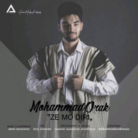 دانلود آهنگ محمد اورک به نام ز مو دیری