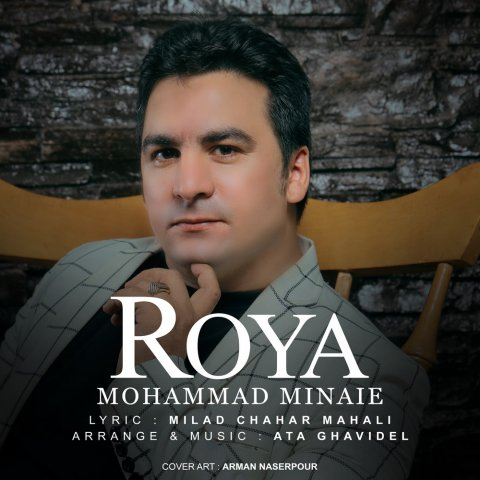 Mohammad Minaie&nbspRouya