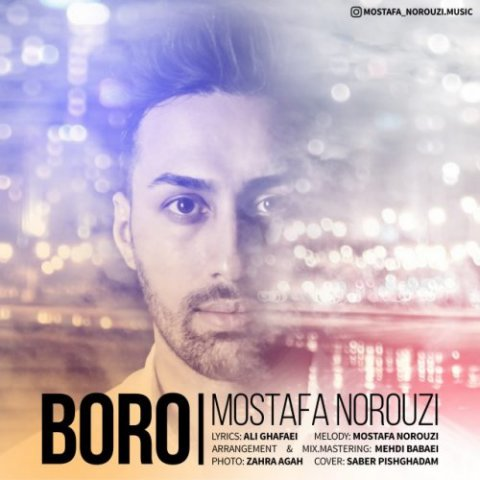 Mostafa Norouzi&nbspBoro