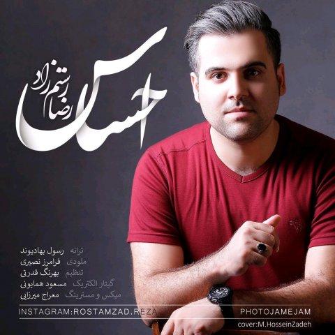 Reza Rostamzad&nbspEhsas
