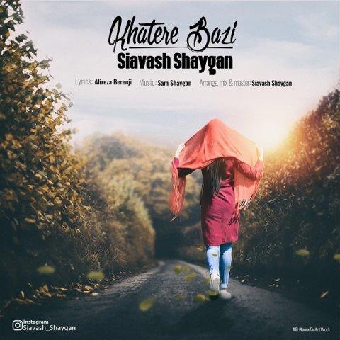 Siavash Shaygan&nbspKhate Bazi