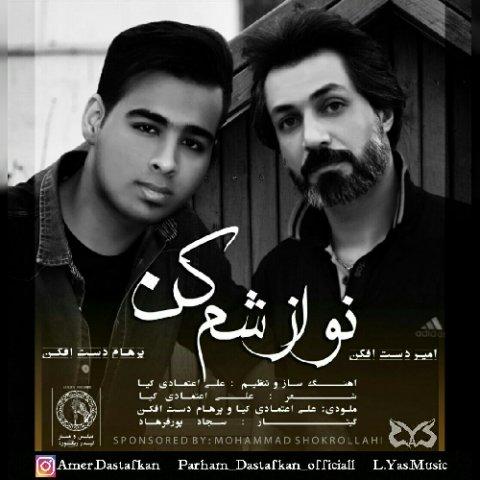 دانلود آهنگ نوازشم کن از پرهام و امیر دست افکن Play music from Parham and Amir Artakan