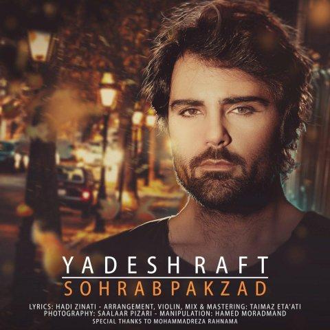 دانلود آهنگ جدید یادش رفت از سهراب پاکزاد Sohrab Pakzad's new song went to his name