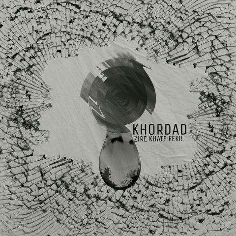 دانلود آلبوم خرداد به نام زیر خط فکر
