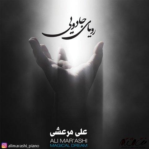 دانلود آلبوم علی مرعشی به نام رویای جادویی