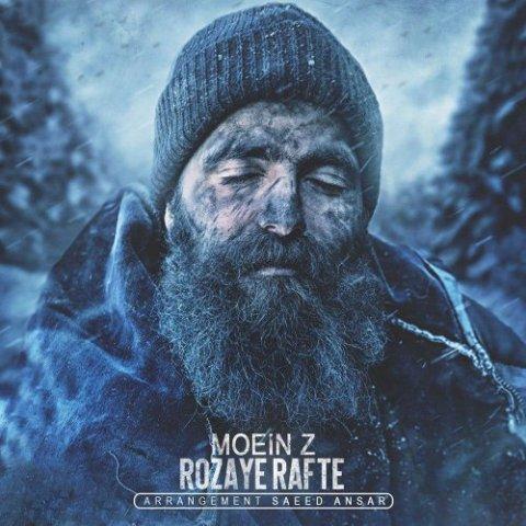 دانلود آهنگ جدید معین زد به نام روزای رفته Download New Song By Moein Z Called Rozaye Rafte