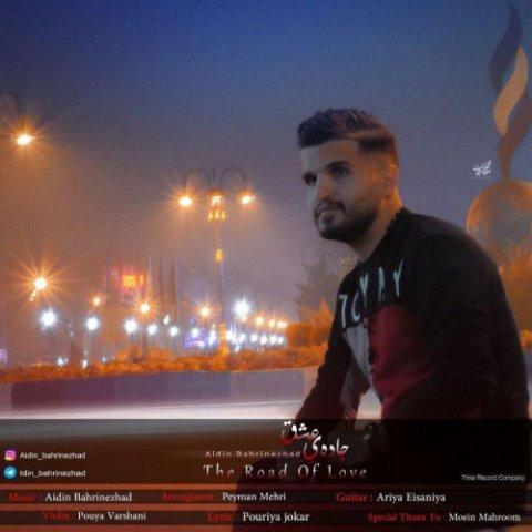 دانلود آهنگ آیدین بحری نژاد به نام جاده ی عشق