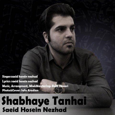 دانلود آهنگ سعید حسین نژاد به نام شبهای تنهایی