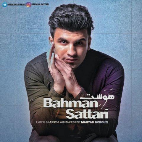 دانلود آهنگ بهمن ستاری به نام هوست