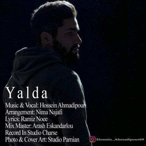 دانلود آهنگ حسین احمدی پور به نام یلدا