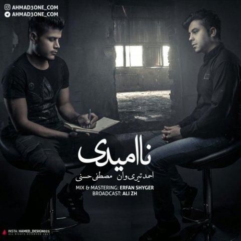 دانلود آهنگ احمد تیری وان و مصطفی حسنی به نام نا امیدی