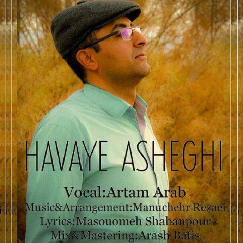 دانلود آهنگ آرتام عرب به نام هوای عاشقی