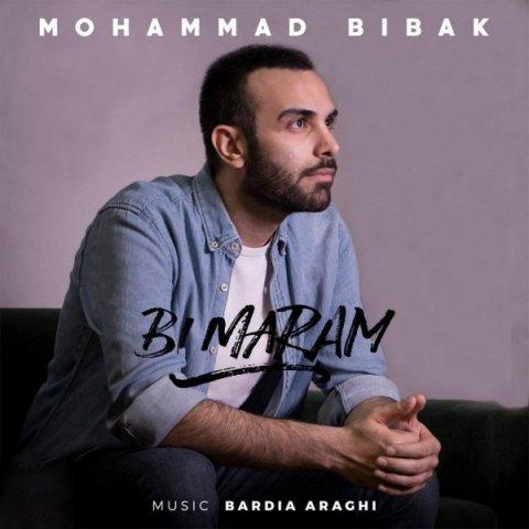 دانلود آهنگ محمد بی باک به نام بی مرام