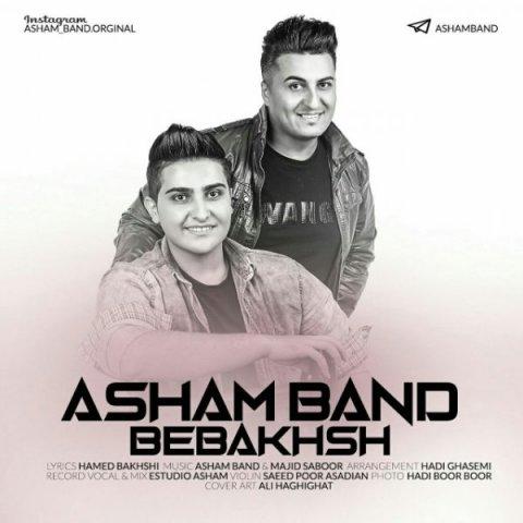 Asham Band&nbspBebakhsh