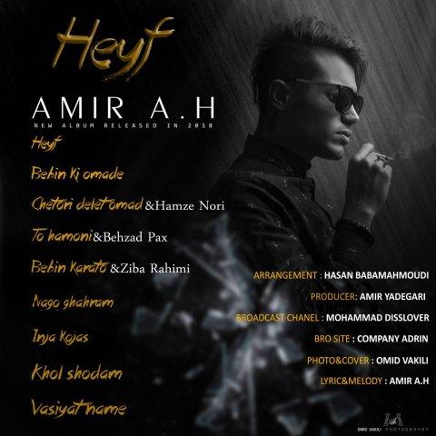 دانلود آلبوم امیر A.H به نام حیف