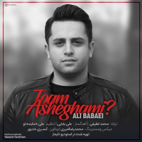 دانلود آهنگ علی بابایی به نام توام عاشقمی