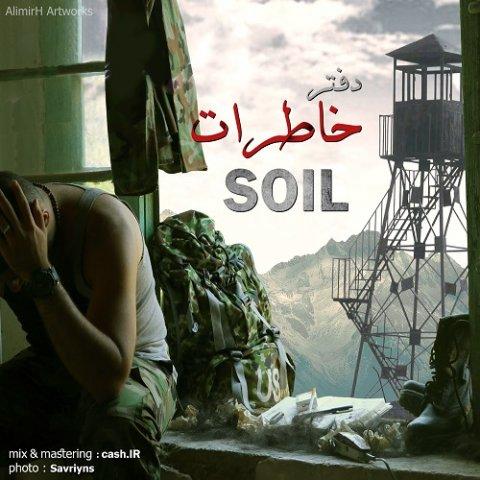 دانلود آهنگ Soil به نام دفتر خاطرات