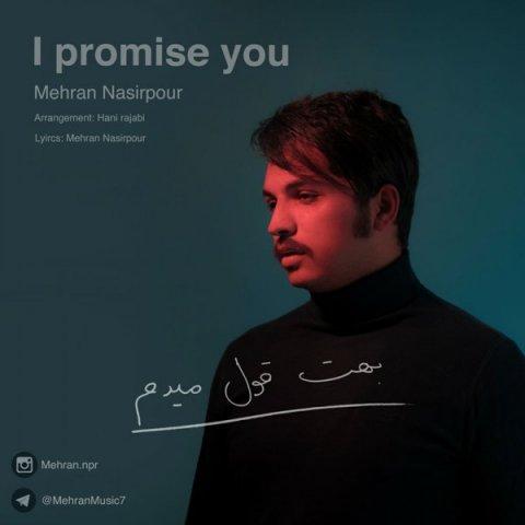دانلود آهنگ مهران نصیرپور به نام بهت قول میدم