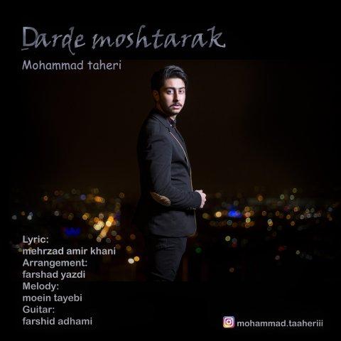 دانلود آهنگ محمد طاهری به نام درد مشترک