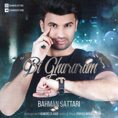 دانلود آهنگ بهمن ستاری به نام بیقرارم