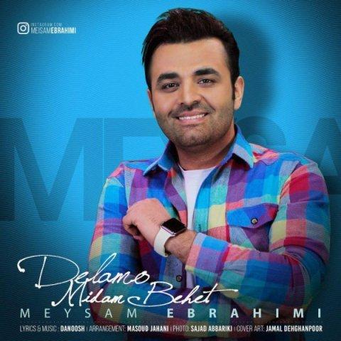 دانلود موزیک ویدئو میثم ابراهیمی به نام دلمو میدم بهت