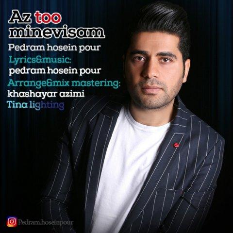 دانلود آهنگ پدرام حسین پور به نام از تو می نویسم