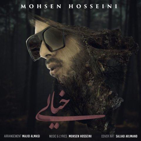 دانلود آهنگ محسن حسینی به نام خیالی