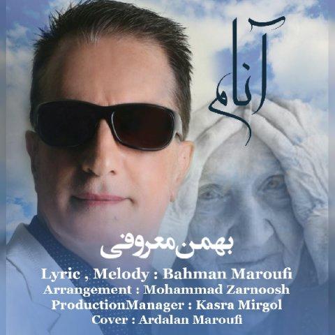 دانلود آهنگ بهمن معروفی به نام آنام