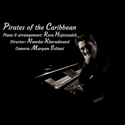 دانلود موزیک ویدئو رضا حجت زاده به نام دزدان دریایی کارائیب