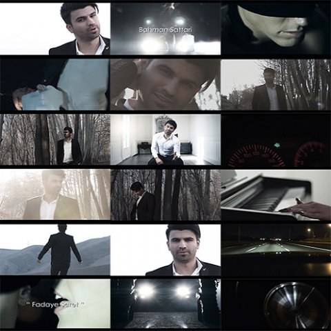 دانلود موزیک ویدئو بهمن ستاری به نام فدای سرت