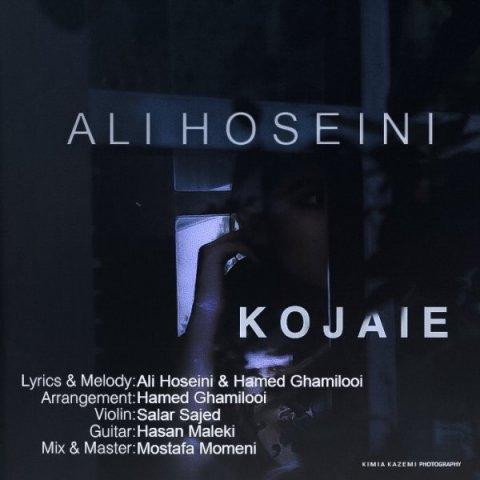 دانلود آهنگ علی حسینی به نام کجایی