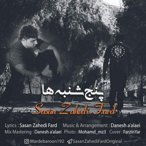 Sasan Zahedi Fard&nbspPanj Shanbeha