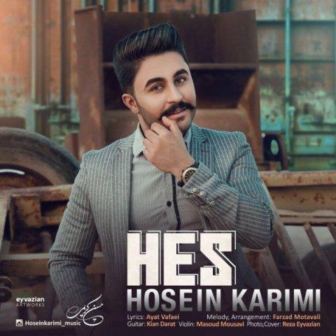 Hosein Karimi&nbspHes