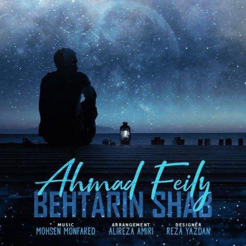 دانلود آهنگ احمد فیلی به نام بهترین شب