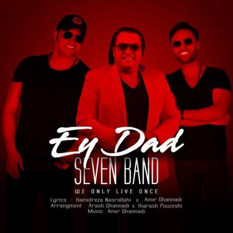 7 Band&nbspEy Dad