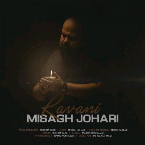 Misagh Johari&nbspRavani