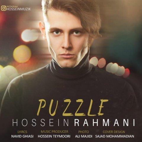 Hossein Rahmani&nbspPuzzle