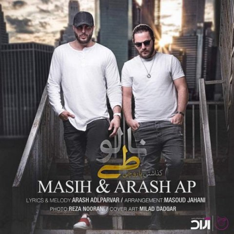 Masih Ft Arash Ap&nbspNalooti