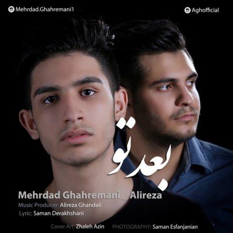 Mehrdad Ghahremani Ft Alireza&nbspBaad To