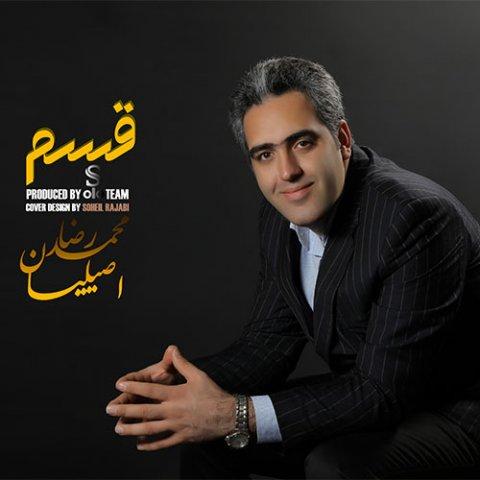 Mohammadreza Asilian&nbspGhasam