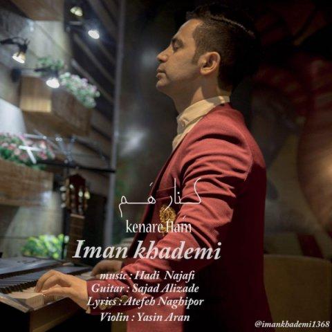 Iman Khademi&nbspKenare Ham