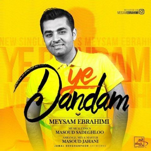 میثم ابراهیمی یه دندم | دانلود موزیک ویدئو میثم ابراهیمی به نام یه دندم