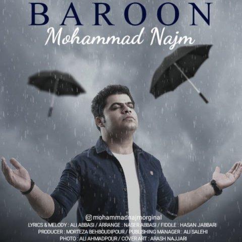 دانلود آهنگ محمد نجم به نام بارون