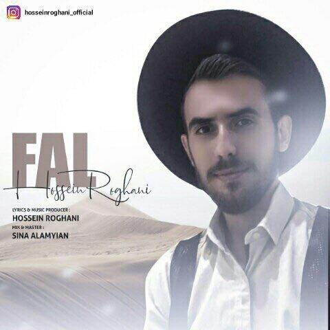 دانلود آهنگ حسین روغنی به نام فال