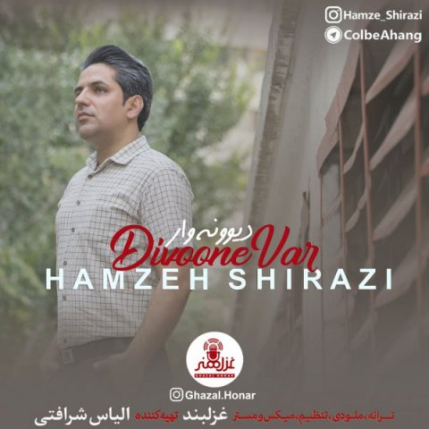 Hamzeh Shirazi&nbspDivoone Var
