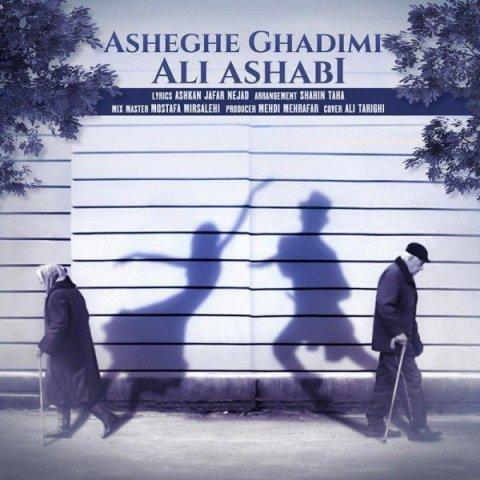 Ali Ashabi&nbspAsheghe Ghadimi
