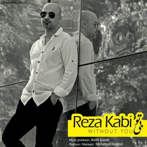 Reza Kabi&nbspBi To