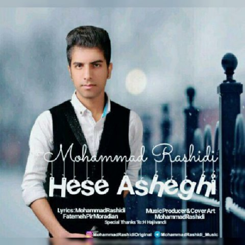 Mohammad Rashidi&nbspHese Asheghi